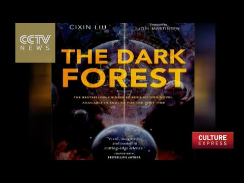 Liu Cixin's hit trilogy to be published in English