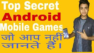 Top secret Android Games | You may know or not |