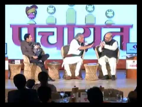 Amit Shah in War of words with Jairam Ramesh at Panchayat Aajtak 13 Feb 2014