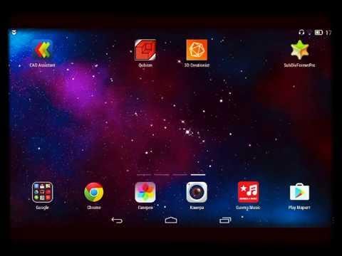 Master - Design Интерьер скачать 4. 3 на Android