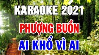 Karaoke Nhạc Vàng Bolero Hải Ngoại Cực Hay | Nhạc Sống karaoke Lk Cơn Mê Tình Ái | Trọng Hiếu