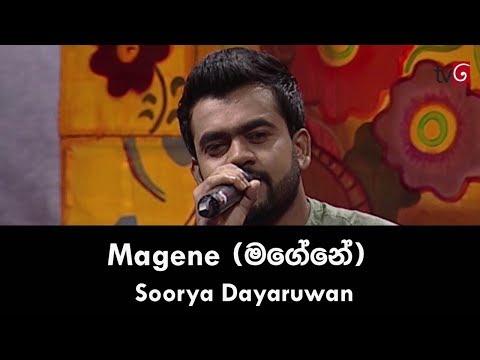 Magene මගේනේ  - Soorya Dayaruwan