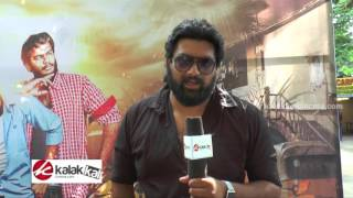 Kabali Thottam Movie Launch