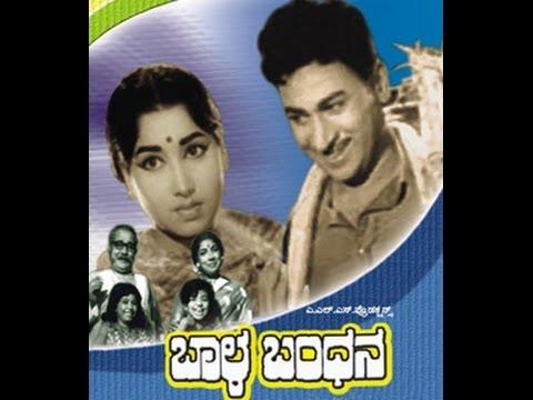 Bala Bandhana   Full Kannada Free Movie Online HD   Dr Rajkumar...
