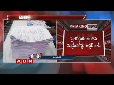 High Court starts Invistigation over Irregularities in Telangana voters list