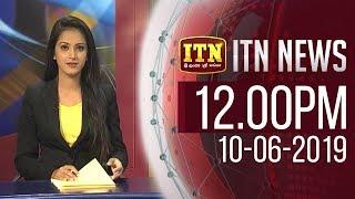 ITN News 2019-06-10 | 12.00 PM