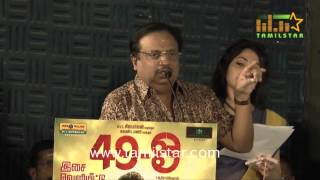 49O Movie Audio Launch Part 2