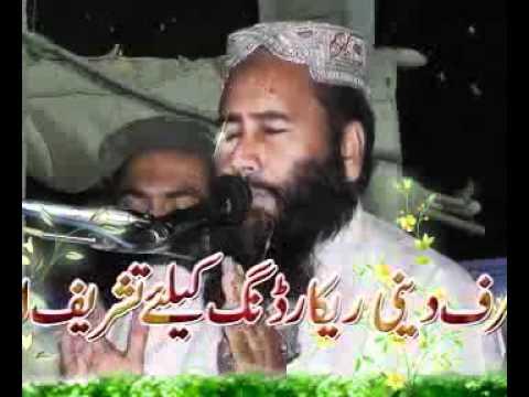 Qari Khalid Mujahid(21.4.2012)بیٹی کی عظمت video