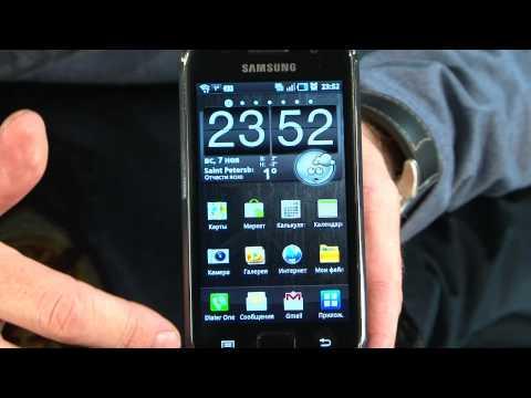 Samsung Galaxy S 2.2 vs iPhone 4