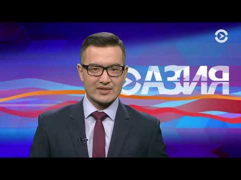Жертвы домашнего насилия против статистики   АЗИЯ   21.02.18