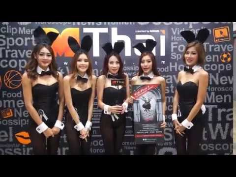 Playboy's Gothic Halloween Party 2014