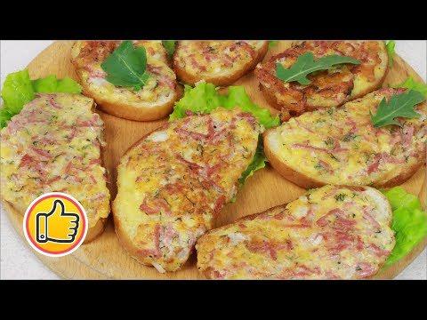 Горячие Бутерброды на Сковороде, БЫСТРО!   Hot Sandwiches