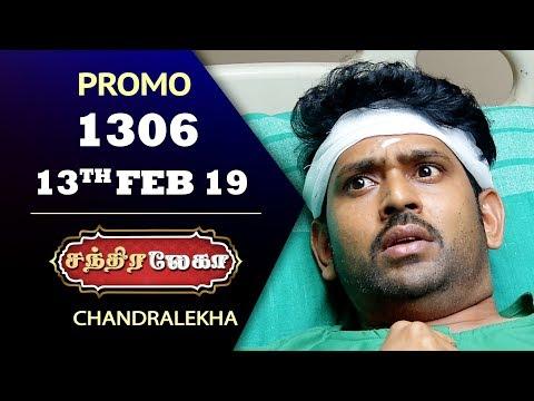Chandralekha Promo 13-02-2019 Sun Tv Serial Online