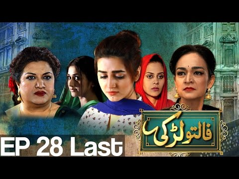 Faltu Larki Episode 28 A Plus TV Drama Online