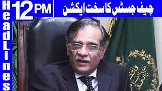 Another Stricked Action Of Chief Justice | Headlines 12PM | 22 July 2018 | Dunya News