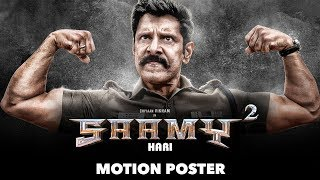 Saamy² - Motion Poster | Saamy Square