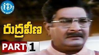 Rudraveena Full Movie Part 1 || Chiranjeevi, Shobana || K Balachander || Ilayaraja