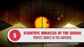 Video: In Quran 36:38, the Sun orbits the Earth - Quran Miracle