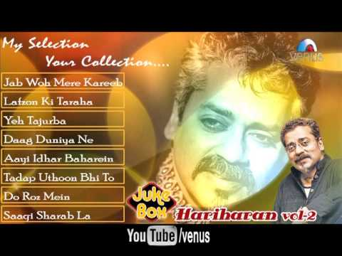 Best Of Hariharan Ghazals | Audio Jukebox Full Song Volume 2|