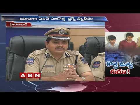 1400 Yaba drug tablets seized from Rohingyas | Hyderabad | ABN Telugu