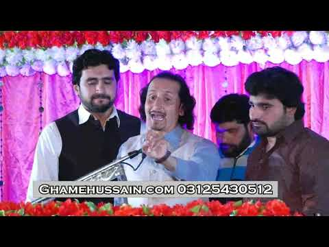 Zakir Naheed Abbas Jag | 13 Rajjab 2019 | Dhoke syedan Chakwal