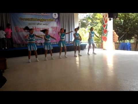 Banmaireab Open House 2014: Aerobic Dance video