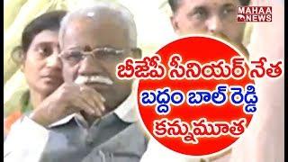 BJP Senior Leader Baddam Bal Reddy Passed Away | Hyderabad