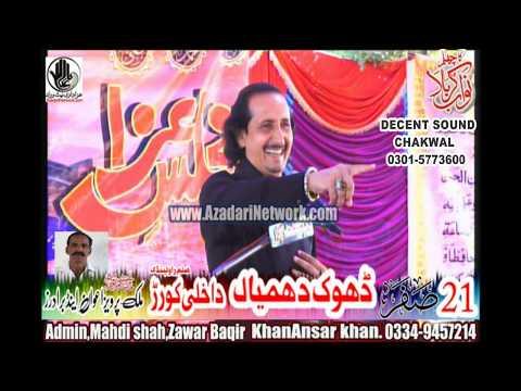Zakir Naheed Jag | Majlis 21 Safar 2019 Dhok Dhamial Kurar |