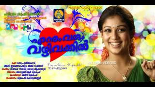 Ennum Varum Vazhi Vakkil Malayalam Love Songs