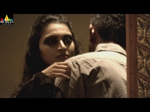 XYZ Telugu Movie Theatrical Trailer | Latest Trailer 2016 | Sri Balaji Video
