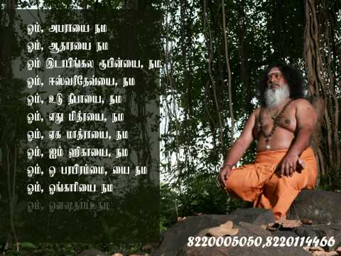ATHMASANGAMAM-A KEY TO SUCCESS
