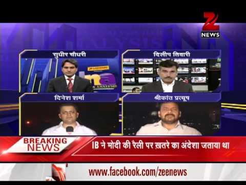 Political blame game over Patna serial blasts