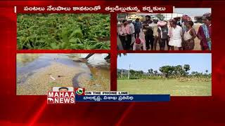Sudden Climate Changes In Telugu States | Non Stop Rains | MAHAA NEWS