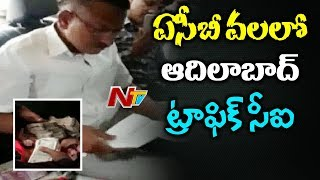 ACB Raids on Adilabad Traffic CI | Finds Illegal Assets Worth 10Lks | NTV