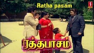 ratha pasam tamil full movie
