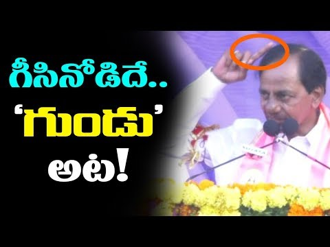 CM KCR Comments on PM Modi & Amit Shah | CM KCR Criticises Telangana BJP President Lakshman