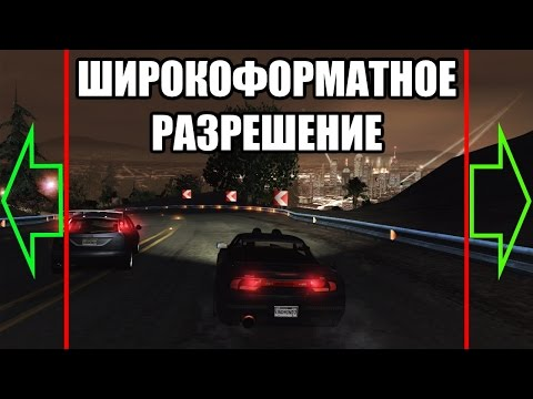 Upload and description on youtube by: xxashe9949xx -- need for speed most wanted