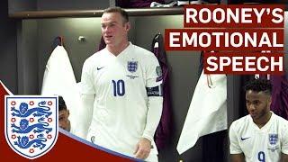 Emotional Wayne Rooney Changing Room Speech | Inside Access