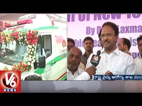 Health Minister Laxma Reddy Face To Face, Flag Off New 108 Ambulances | V6 News