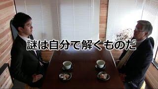 【公式】富津市観光協会PV 富津の食編(2016.1)