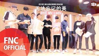 SF9 - 여전히 예뻐(无法忘记的美 - Still My Lady) MUSIC VIDEO(Chinese Ver)