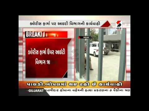 Search and Survey Operations of the IT department in Ahmedabad || Sandesh News