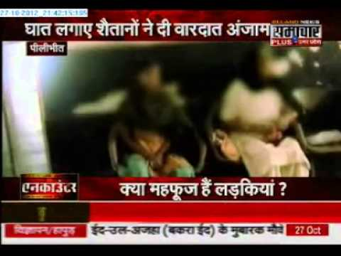 Pilibhit 12 Yrs Girl Raped In Pilibhit.mpg video