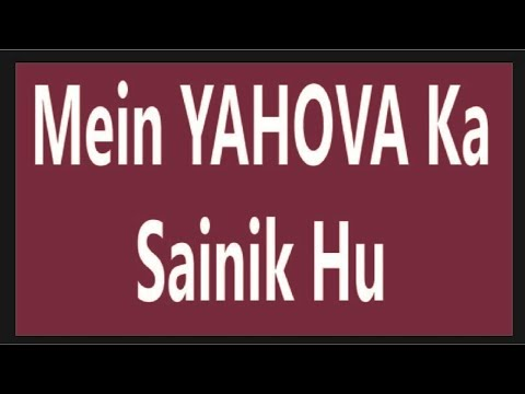 Shekinah Glory | New Hindi Gospel Praise Song | Mein Yahova Ka Sainik Hu | Yahova Ki Sena Shekinah |