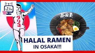 Halal Ramen NARITAYA in Osakaminami, Osaka, Japan