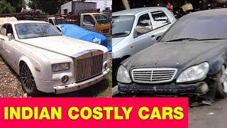 வீணாகும் விலைஉயர்ந்த Rolls Royces, Bentleys & Mercedes Benzes கார்கள் | Cars in India