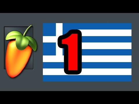 Greek FL Studio Tutorial 1 - Τα βασικά