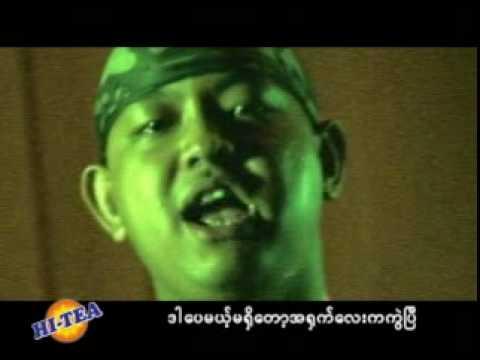 Myanmar Hip Hop Song:koe A Kyaung Ko Thi video