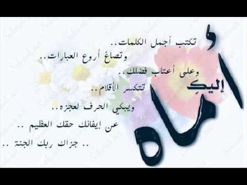 hqdefault كلمات عن الام المتوفيه   كلام حزين عن فراق الام