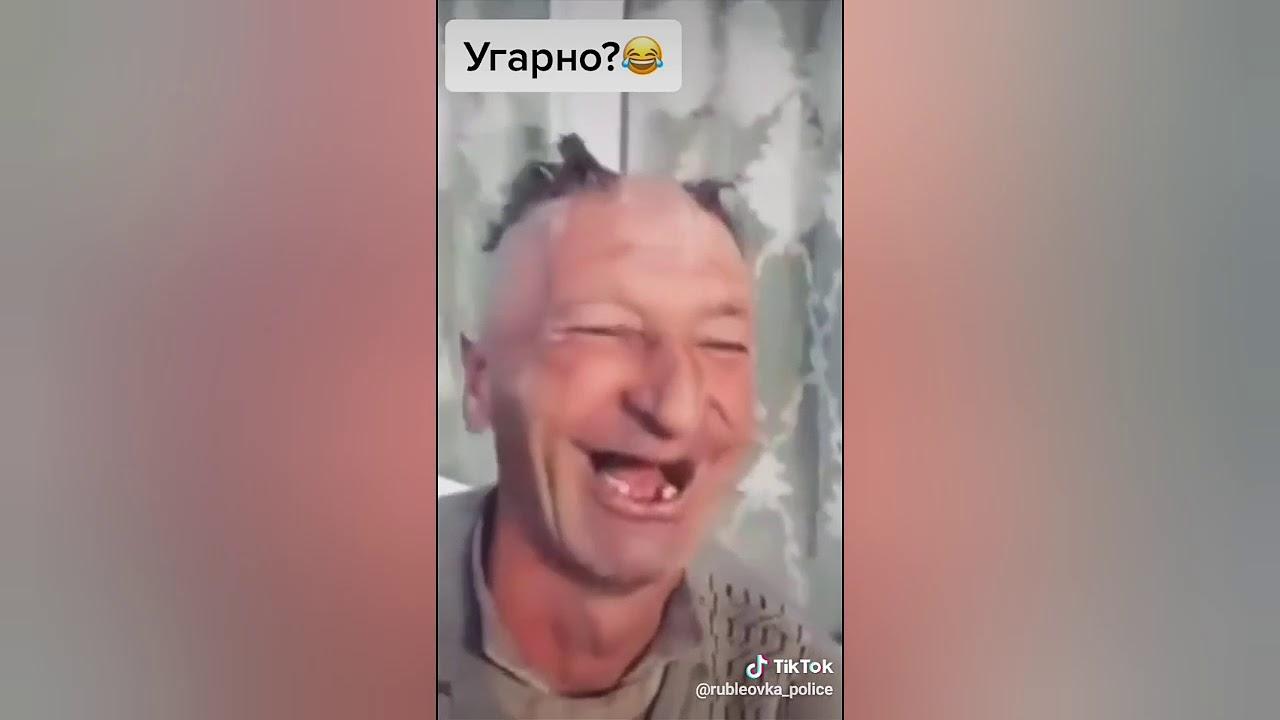 Тик Ток Анекдоты Видео Смотреть Бесплатно